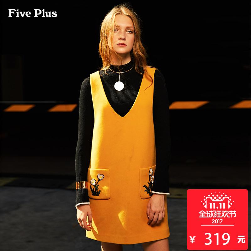 【11-11 319元】Five Plus刺绣背带无袖连衣裙2JD4085480