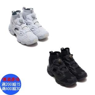 锐步Reebok Insta Pump Fury ULTK袜套充气鞋运动黑灰CN3715/3799图片