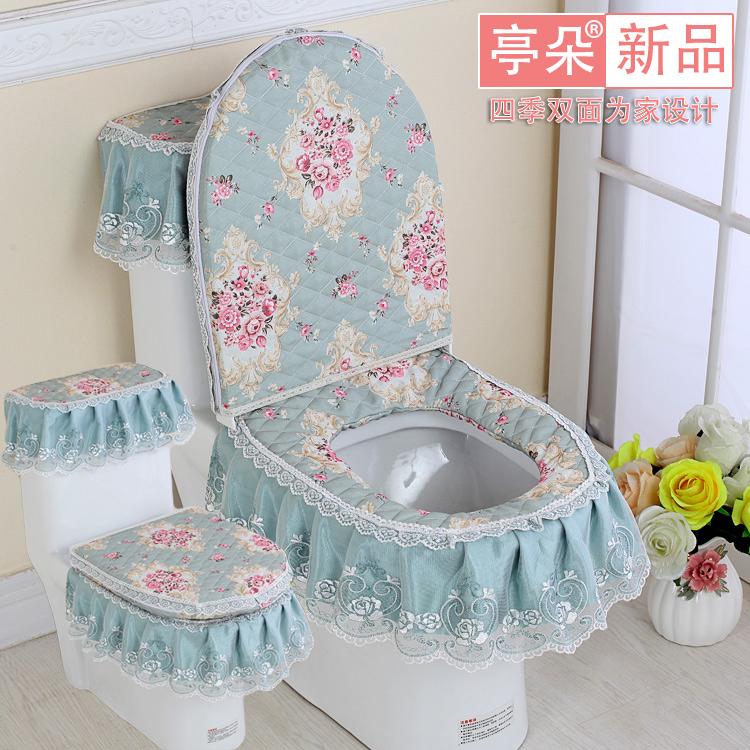 蕾丝布艺马桶三件套拉链式U型马桶专用坐垫坐便垫套圈水箱盖