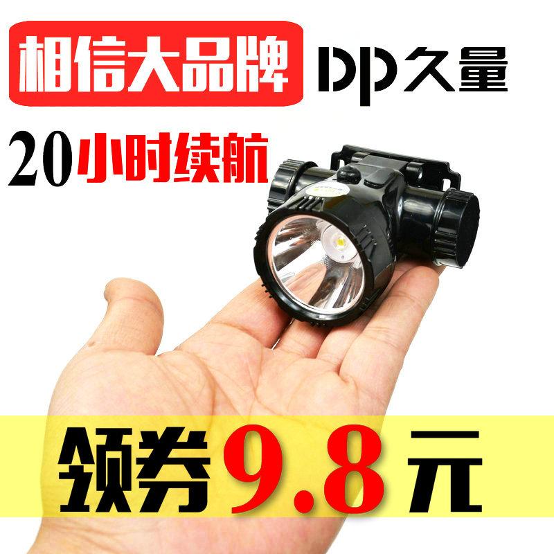 久量强光锂电超轻小型头灯迷你超小充电头戴式手电筒夜钓鱼灯超亮