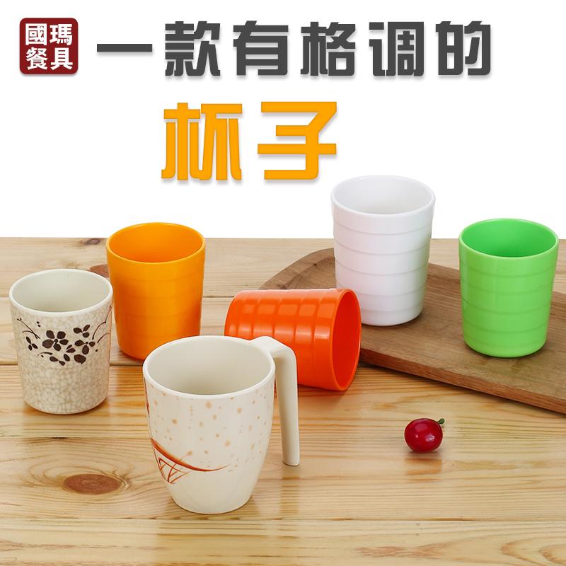 加厚彩色密胺杯塑料杯子水杯酒店餐厅仿瓷餐具茶杯随手杯横纹口杯