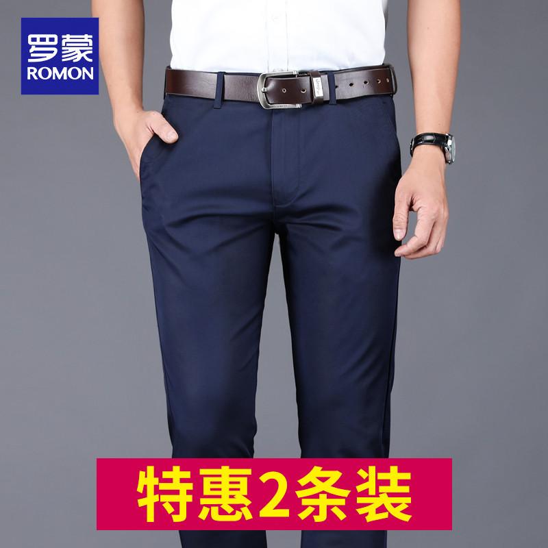 罗蒙休闲裤男中青年商务修身西裤夏季薄款工装裤男直筒百搭长裤子