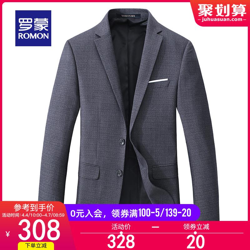 罗蒙西装男2020春季新款商务职业正装西服中青年时尚百搭单西外套