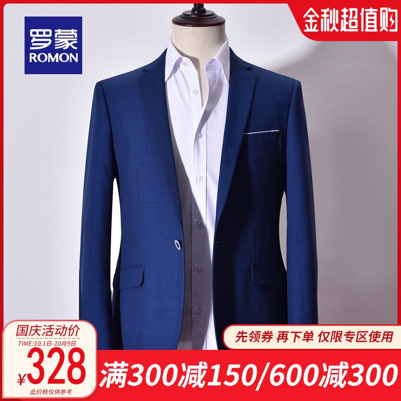 【惠】罗蒙商务休闲男士西装中青年时尚潮流西服上衣男士单西外套