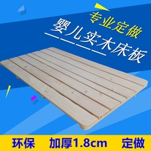 环保实木单的硬床ro5板排骨架en婴儿宝宝(小)床板1米2米定做