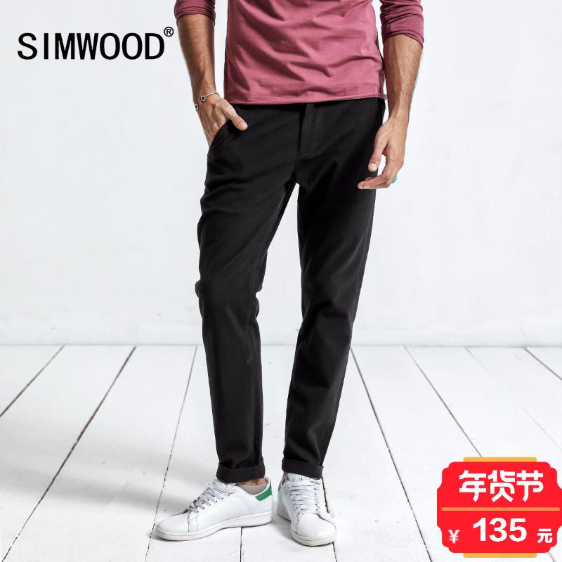 男装 秋冬 新款 长裤 男士 纯色 修身 小脚 休闲裤