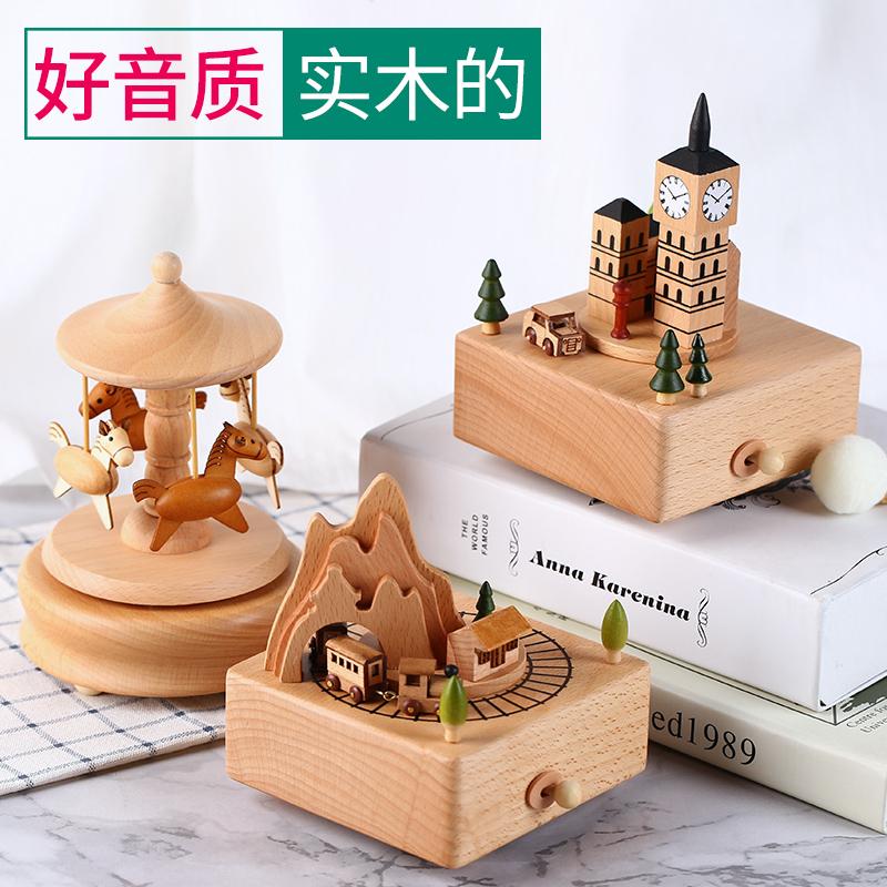 八音盒木质旋转木马木制音乐盒天空之城生日礼物儿童小孩女生圣诞