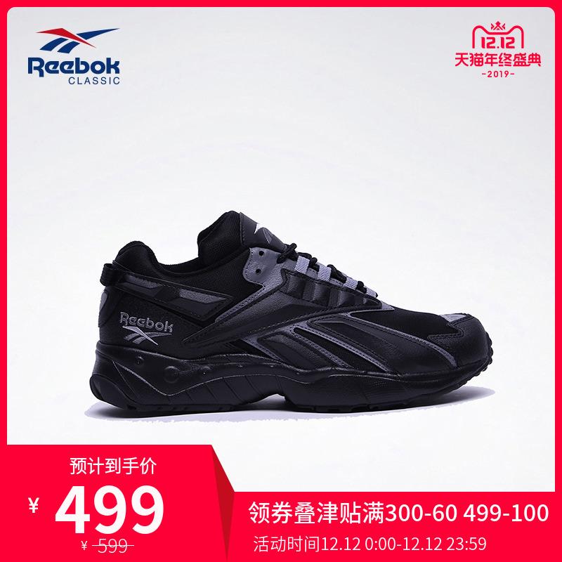 Reebok锐步官方 INTERVAL 96 男女运动低帮情侣复古休闲鞋 JAC96