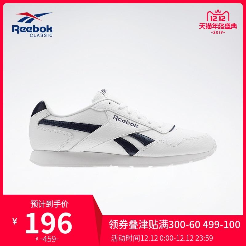 Reebok锐步 官方运动经典ROYAL GLIDE男子休闲鞋NT097/AWD49