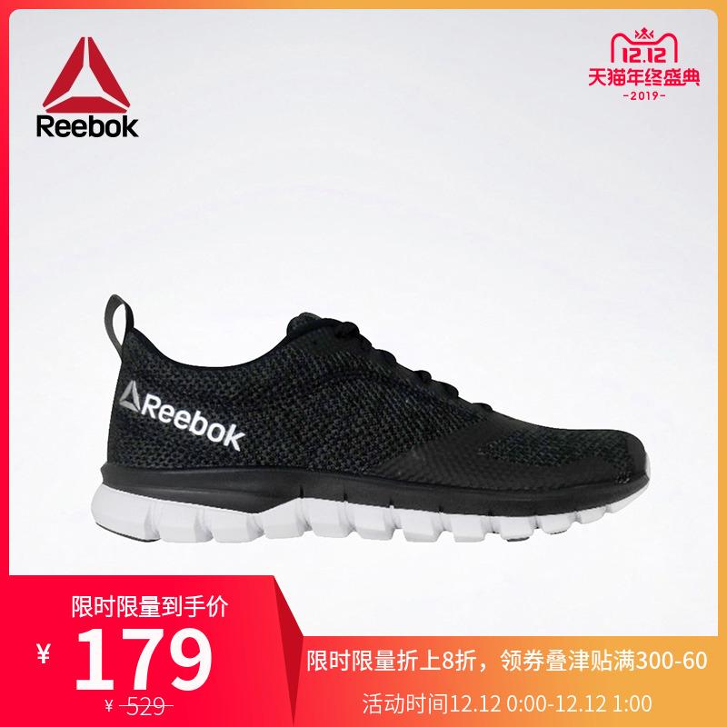 Reebok 锐步 SUBLITE AUTHENTIC 4.0男子跑步鞋运动鞋AVP65