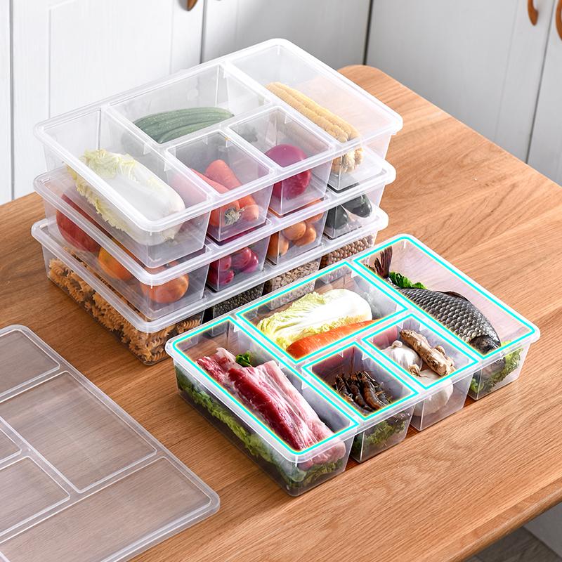 冰箱收纳盒分隔保鲜食物保鲜盒分格厨房保鲜盒专用食品收纳盒子