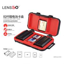 单反微单相机电池盒lu6存储卡收stQD CF SD内存卡盒 保护整理盒