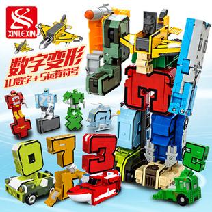 新乐新数字变形合体金刚机器人0