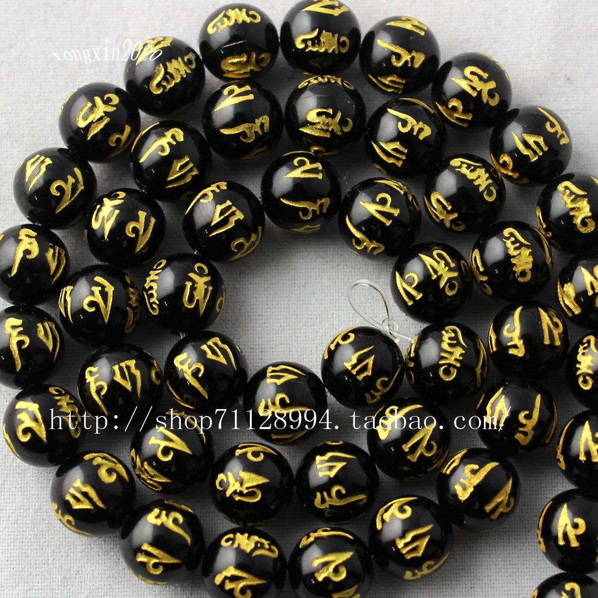 diy手链项链串珠材料黑色雕刻六字真言散珠天然子玛瑙lgg3nfc图片