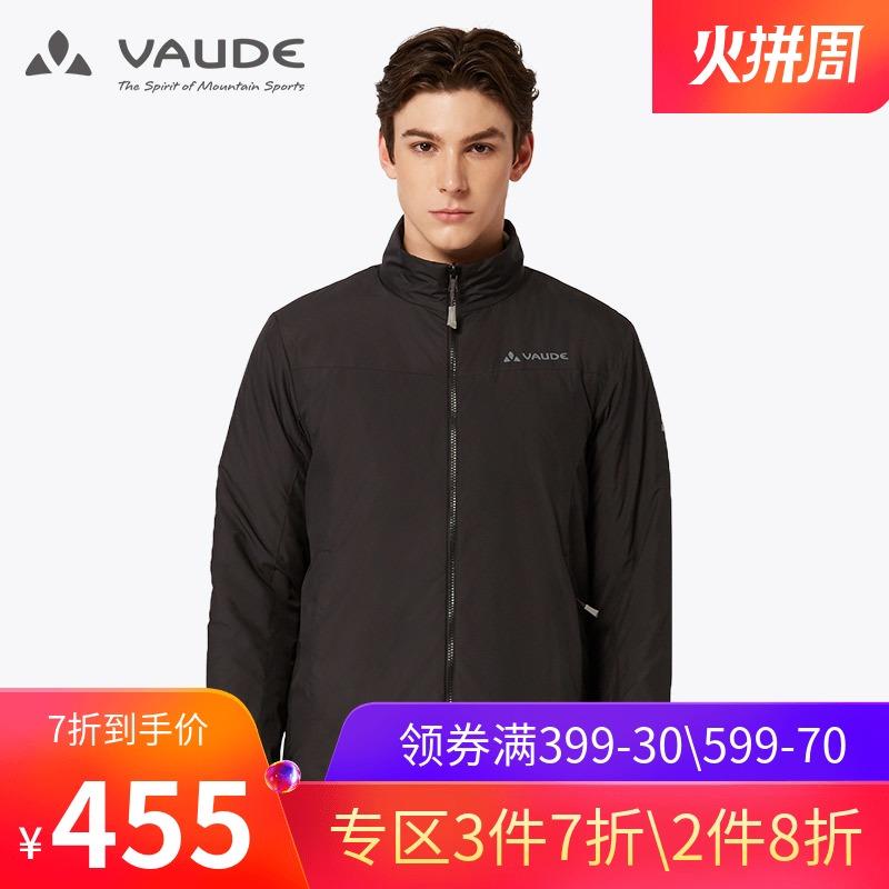 德国品牌VAUDE运动棉衣男户外棉服冬装训练外套保暖户外旅行棉服