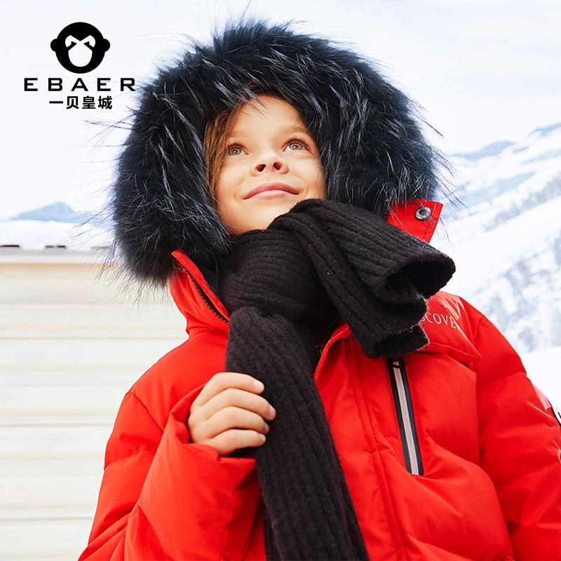 一贝皇城旗舰店男童大毛领羽绒服中长款冬装儿童保暖中大童外套