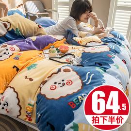 珊瑚绒四件套床上秋冬季双面加绒法兰绒牛奶绒被套床单床笠三件套