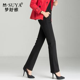 梦舒雅冬季新款黑色加绒微喇裤2017新款大码显瘦长裤女士修身裤子
