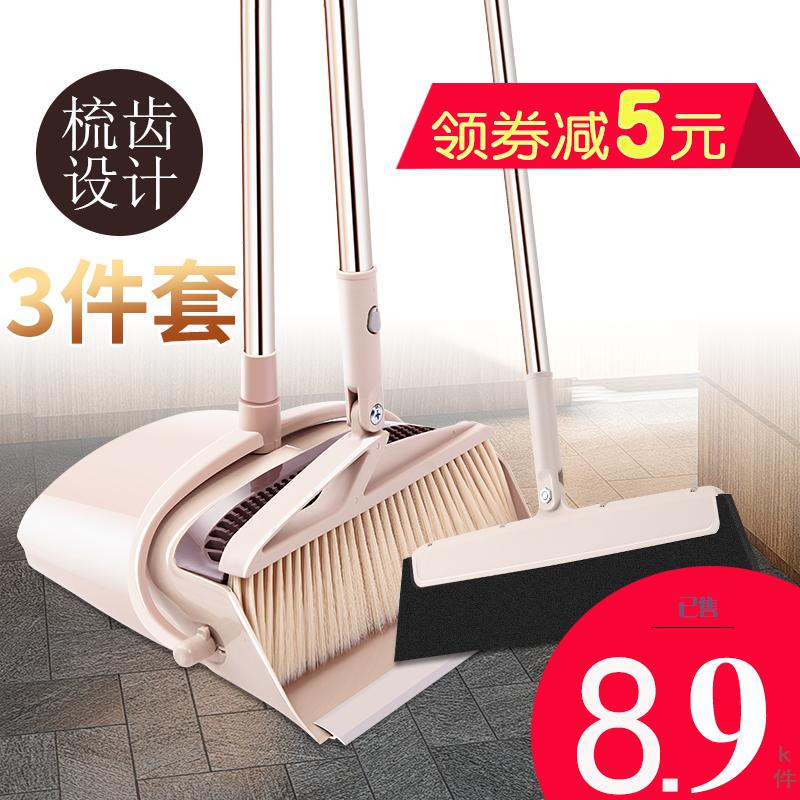 尚朴魔术扫把簸箕组合家用套装软毛扫地神器扫头发扫帚单个笤帚