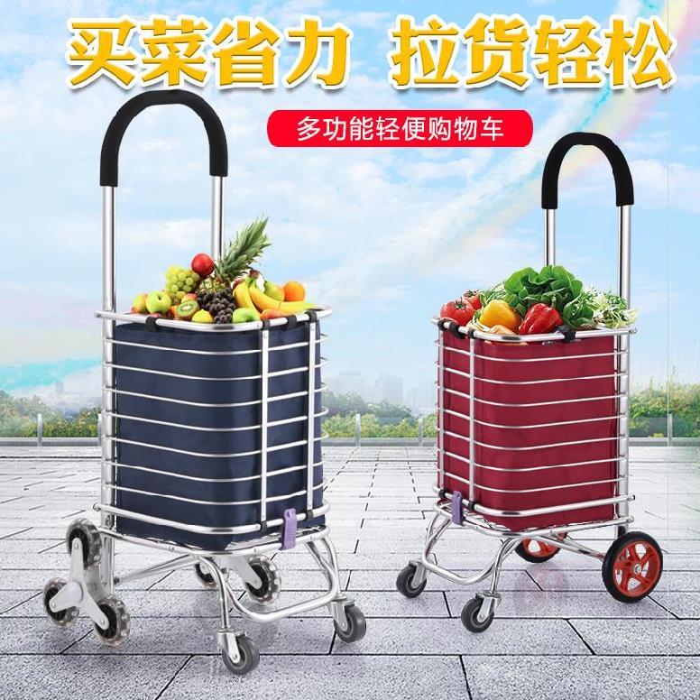 。便民可变上下市场袋子家用饮水机桶拉车拉杆车小便携折叠手架子