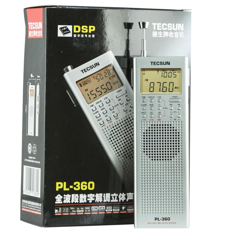 Tecsun/德生 PL-360全波段老人收音机质量怎么样,信号好吗