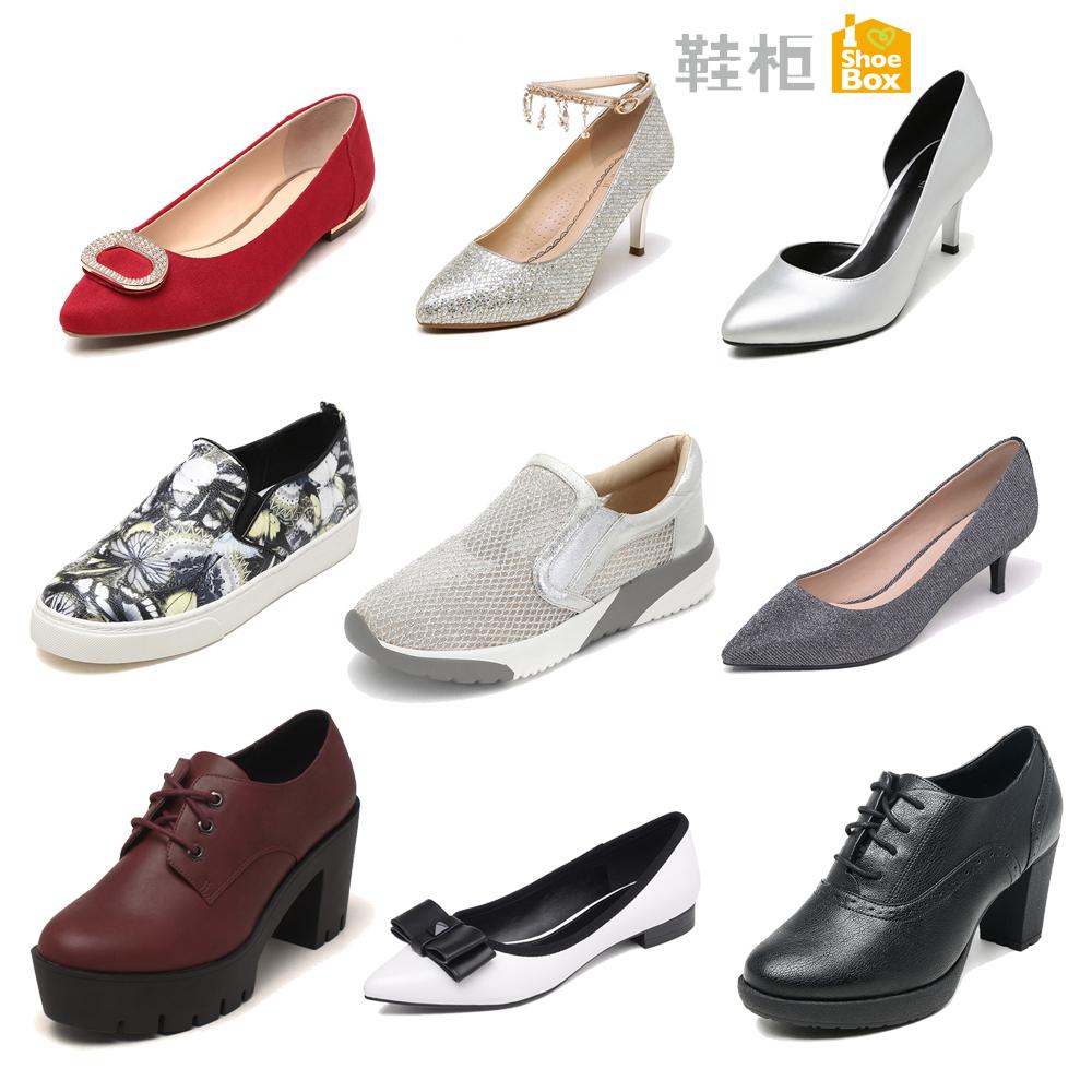 Daphne/达芙妮旗下鞋柜新款百搭中跟粗跟黑色女细跟深口圆头单鞋