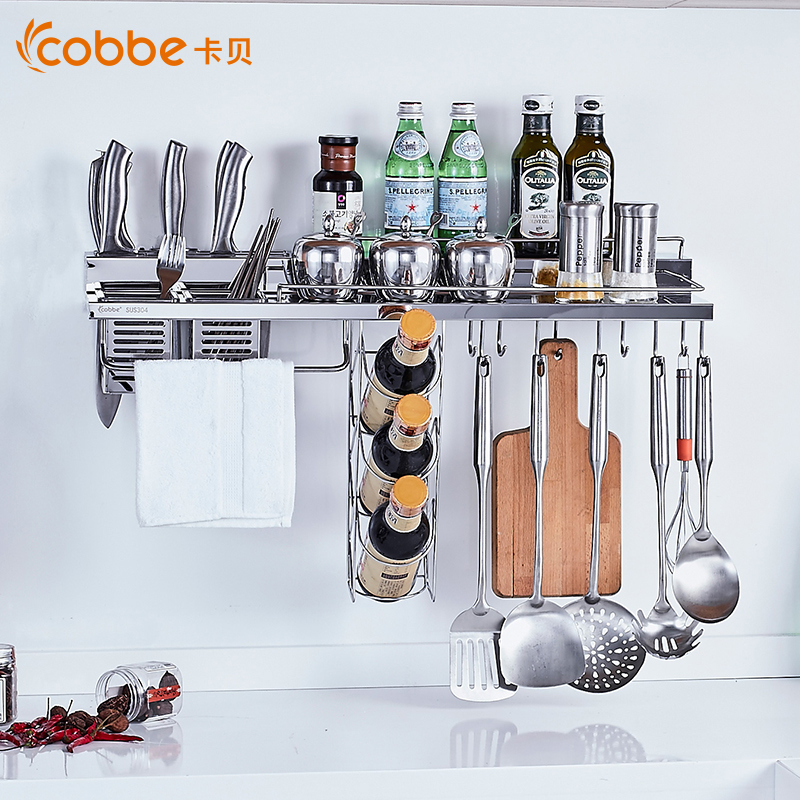 卡贝厨房置物架304不锈钢壁挂刀架收纳架挂杆调味架厨卫五金挂件