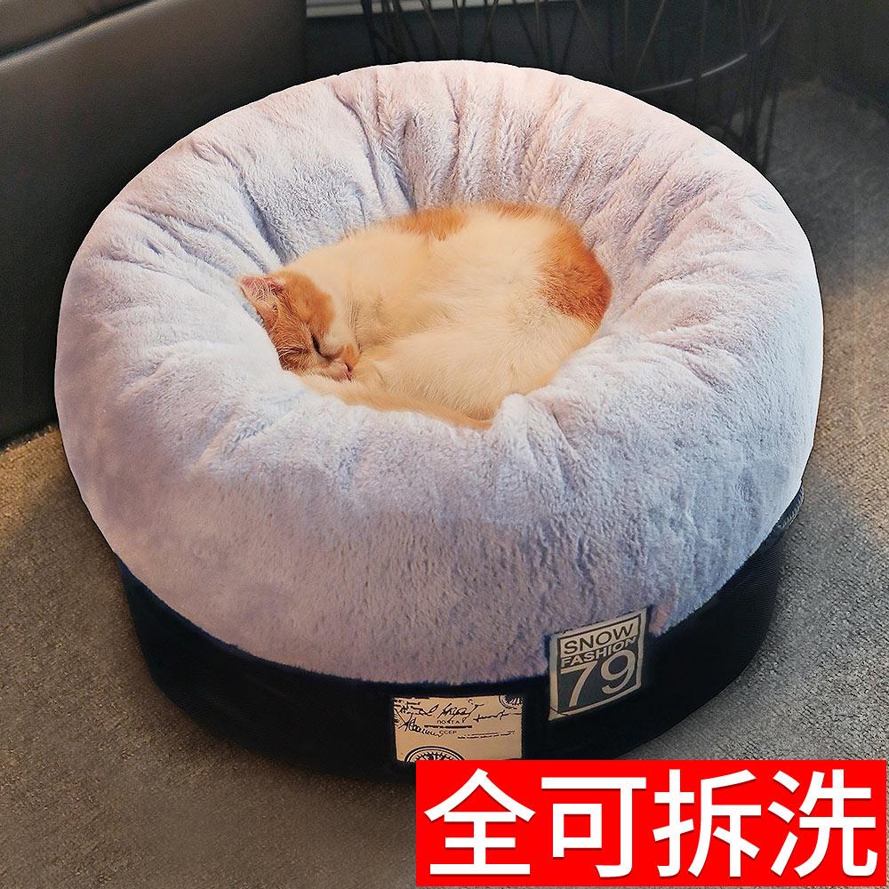 猫窝狗窝可拆洗猫咪冬季网红猫屋睡袋四季通用冬天保暖猫垫睡觉的