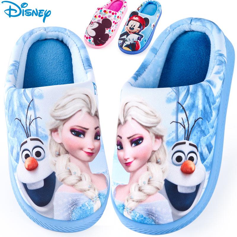 迪士尼冬新儿童棉拖女童鞋居家鞋室内鞋小孩卡通保暖拖鞋可爱厚底