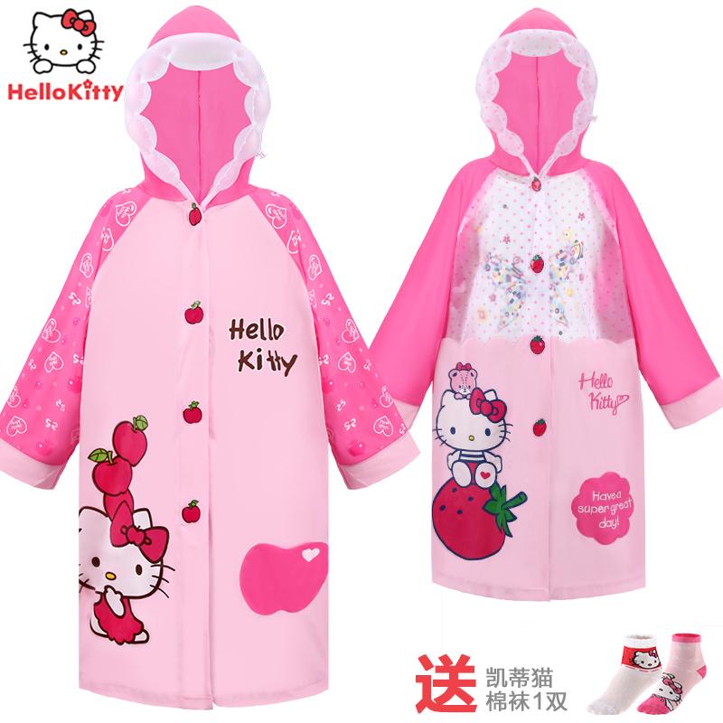 儿童雨衣女童雨披Hellokitty带书包位加厚小孩幼儿卡通小学生雨衣