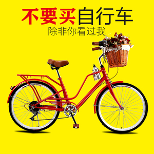 Bicycle Women's Adult Lightweight 24 Inch Retro Commuting Ordinary Student Korean Vintage Lady Ultralight Speed Shift