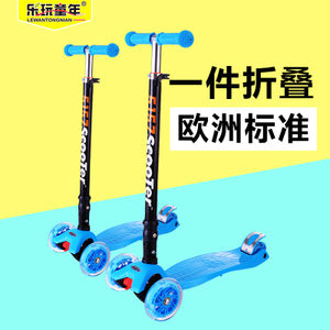 Children's scooter three wheel four wheel baby single pedal scooter toy car slide 3-4-5-6-12 years old baby carriage