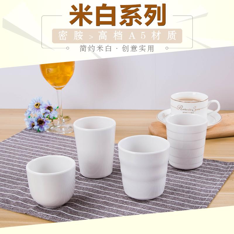 高档A5杯子密胺水杯餐厅仿瓷餐具白色口杯茶杯酒店酒杯饭店塑料杯