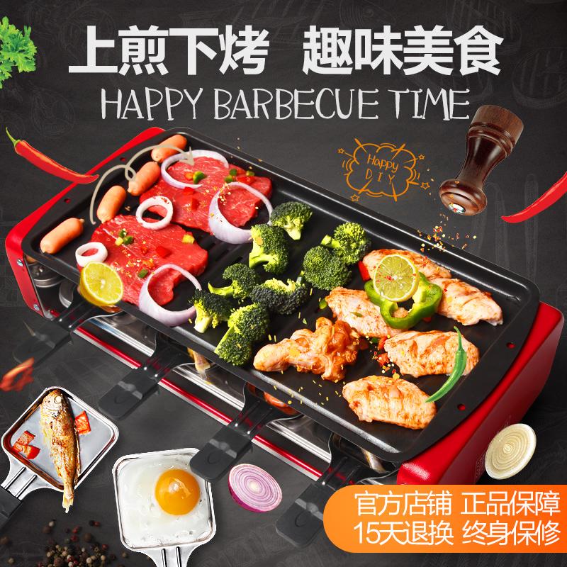 比亚双层电烧烤炉家用电烤炉无烟烧烤架韩式电烤盘多功能烤肉机锅