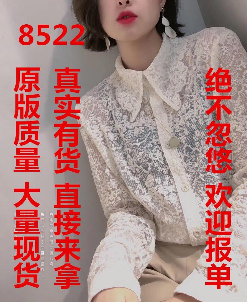 韩国2019秋款翻领刺绣蕾丝衫长袖透视性感衬衫打底气质上衣女百搭-小婧服饰-