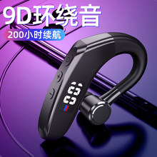 迷你无线运动蓝牙耳机挂耳塞zx10苹果开ps机通用立体声5.0