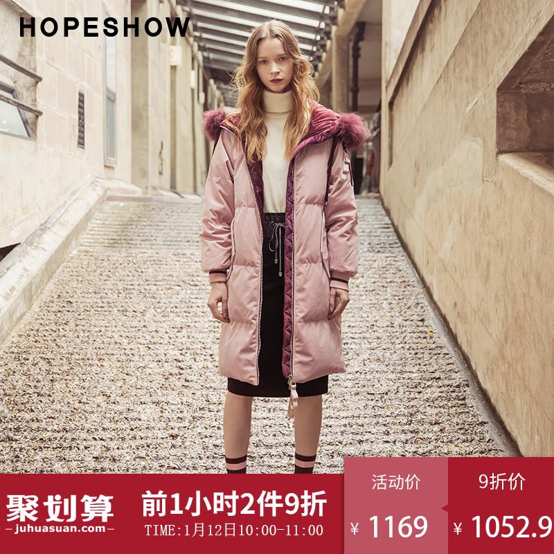 红袖女装2017冬装新款宽松大码丝绒中长款大毛领连帽羽绒服女外套