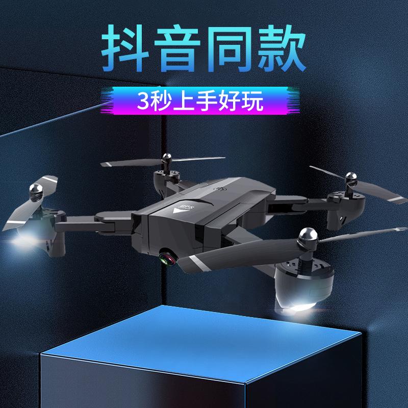 GPS返航专业无人机智能高清航拍遥控飞机折叠小型飞行器超长续航