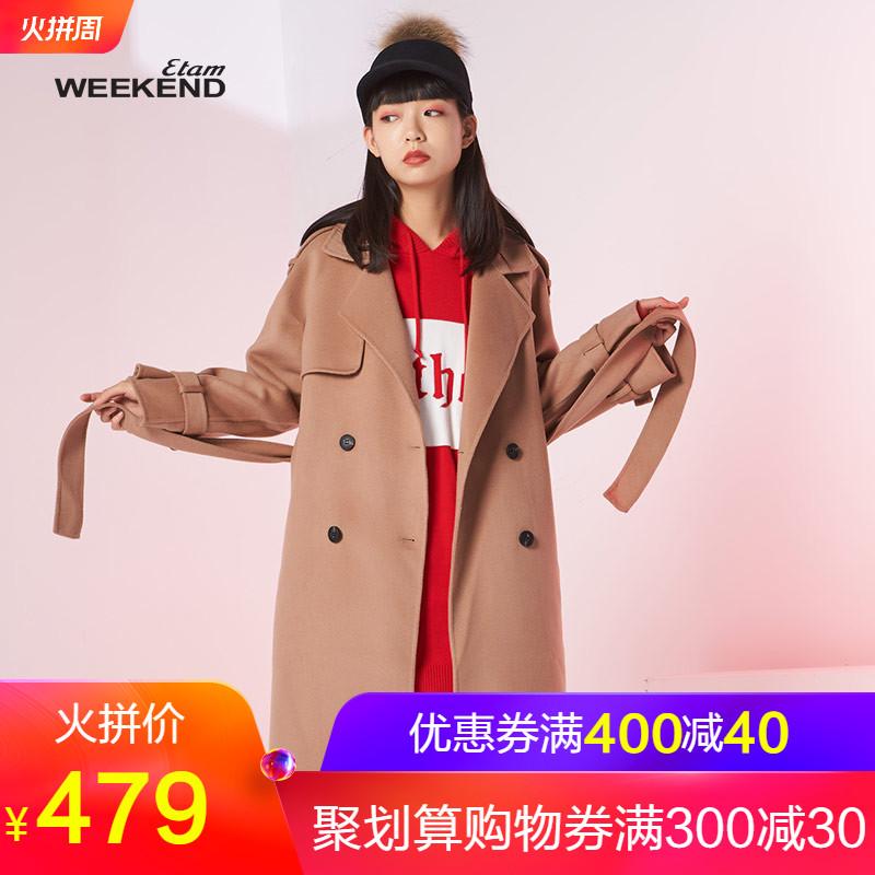 艾格weekend韩版纯色双面呢大翻领中长款大衣女170234042