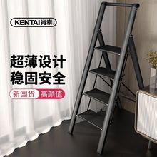 肯泰家用梯子室内多功能折叠梯hy11厚铝合uc缩楼梯五步爬梯