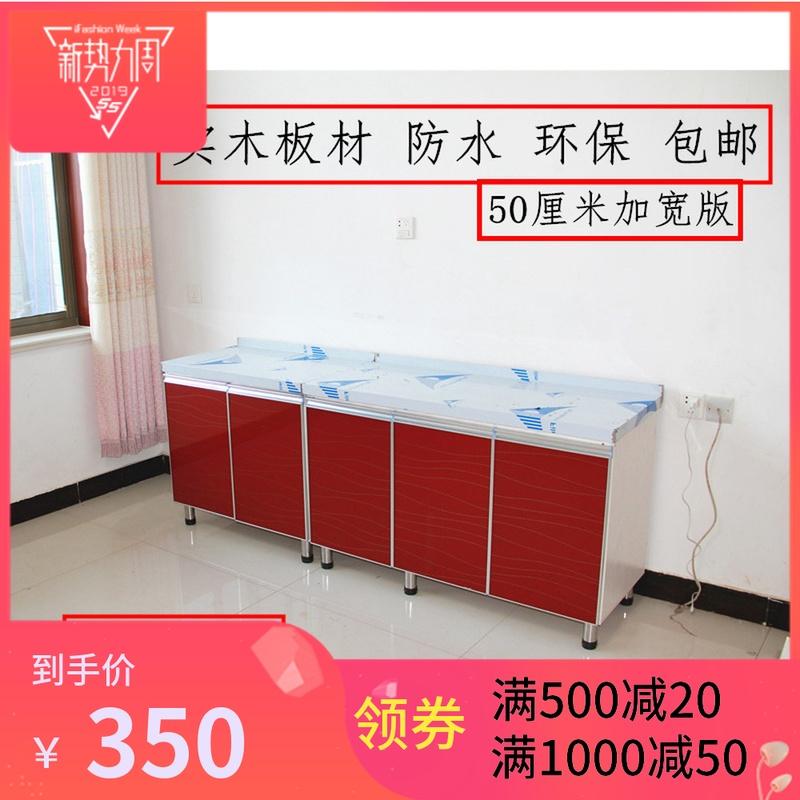 不锈钢台面厨房橱柜简易组装经济型带水盆实木碗柜灶台柜餐边柜