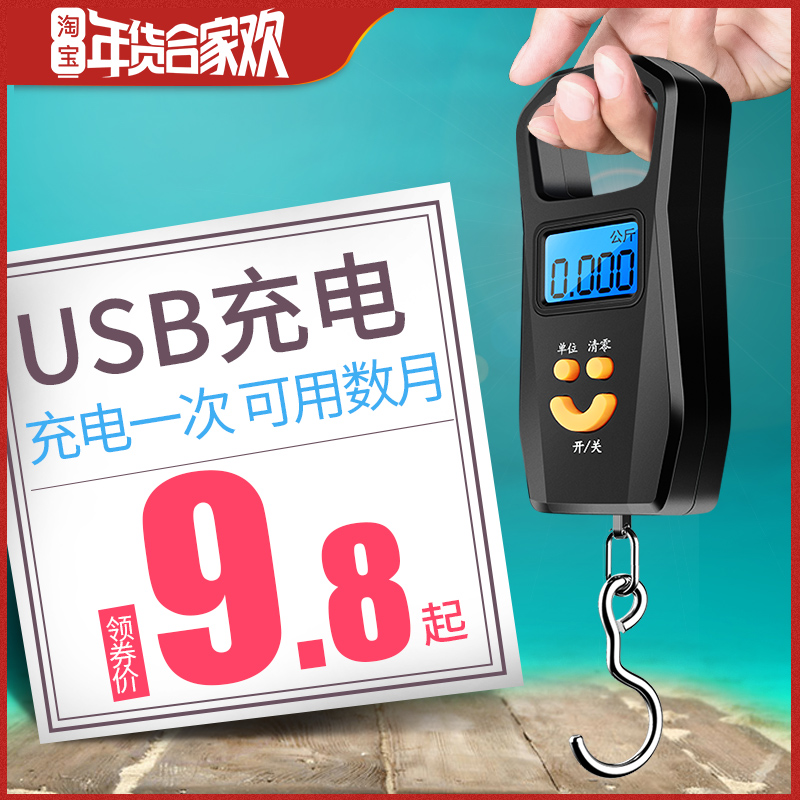 ������Ʒ:迷你家用手提称电子秤弹簧秤商用小型便携式高精度50kg快递称小秤