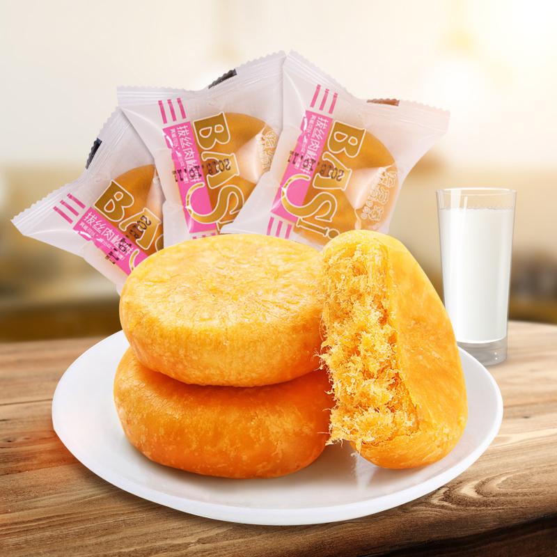 辰蔻拔丝肉松饼1kg独立小包装传统糕甜点办公早餐零食品网红小吃