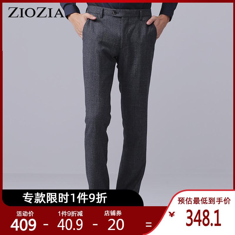 ZIOZIA旗下系列ANDZ冬季男装韩版修身青年直筒西裤DZX4SP1106