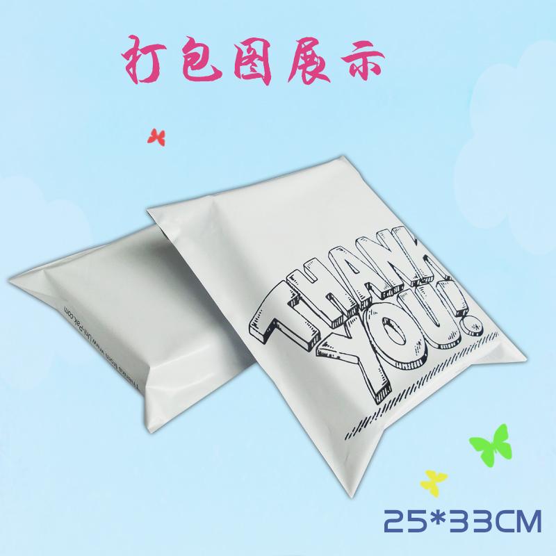 全新材料加厚快递袋子25 33服装包装袋淘宝袋防水礼品袋子 可定做