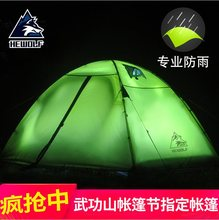 公狼帐篷户外2的3-4双的野营ad12备铝杆yz外露营加厚防暴雨