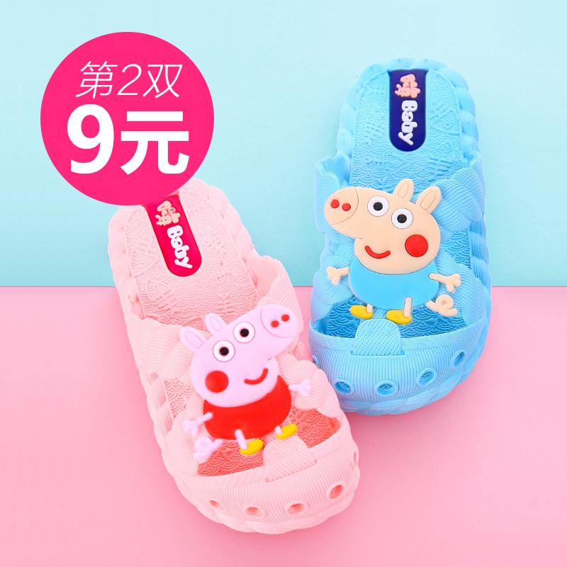 男童拖鞋夏季1岁半3儿童专用卡通可爱女童宝宝婴幼儿室内防滑软底