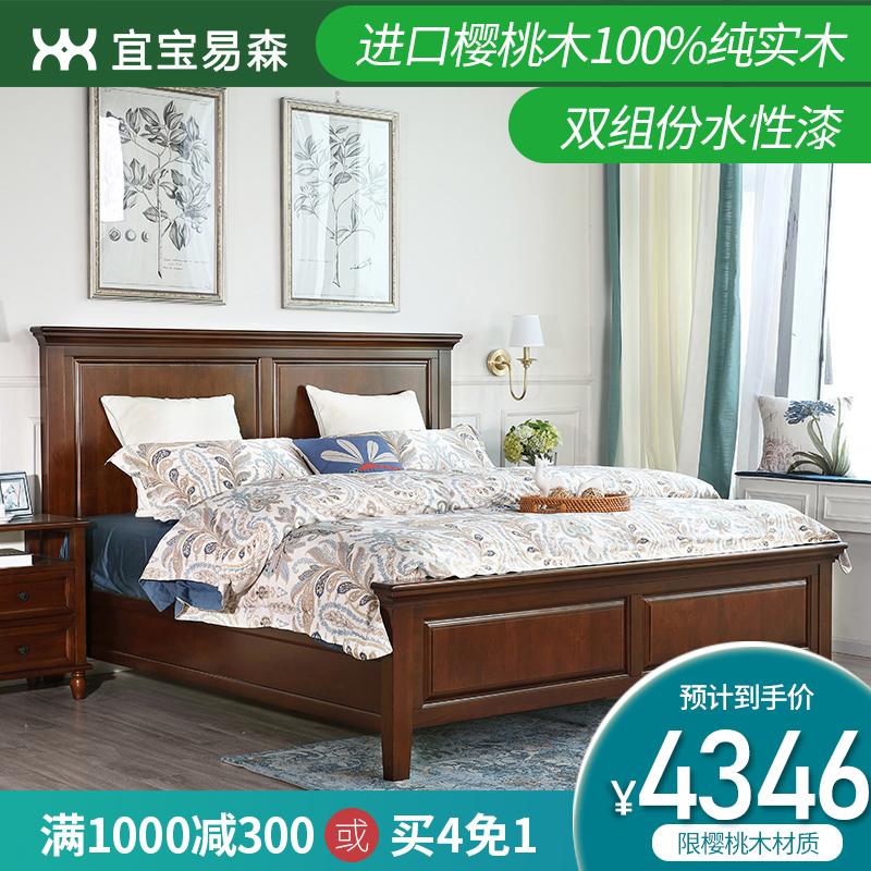 美式全实木床1.8米双人床婚床美式纯实木床主卧大床卧室樱桃木