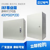 200横竖式500跳锁400jxf1基业箱配电箱强电箱控制箱布线箱
