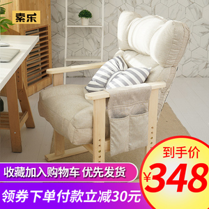 Computer chair home lazy sofa computer reclining dormitory study office desk chair gaming chair